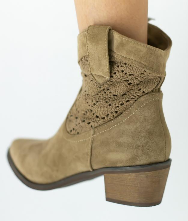 Low Boot Samal - Beige