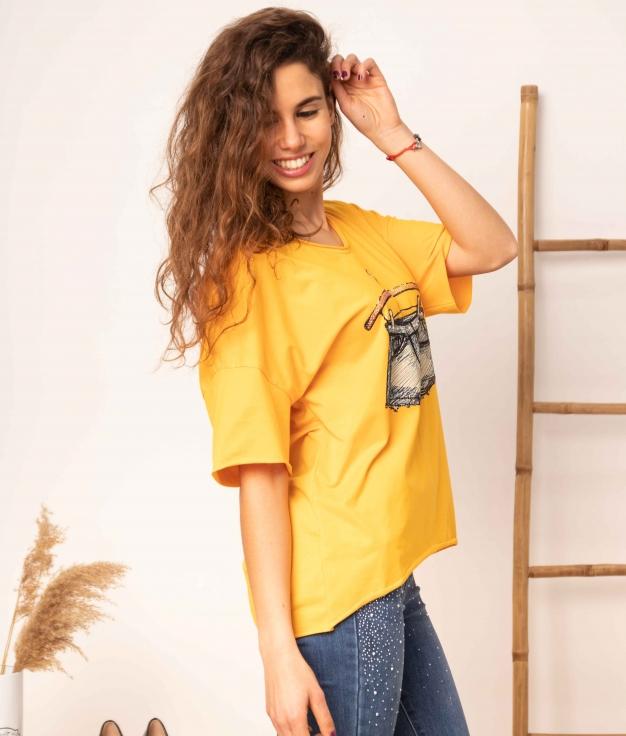 Camiseta Guindo - Amarillo