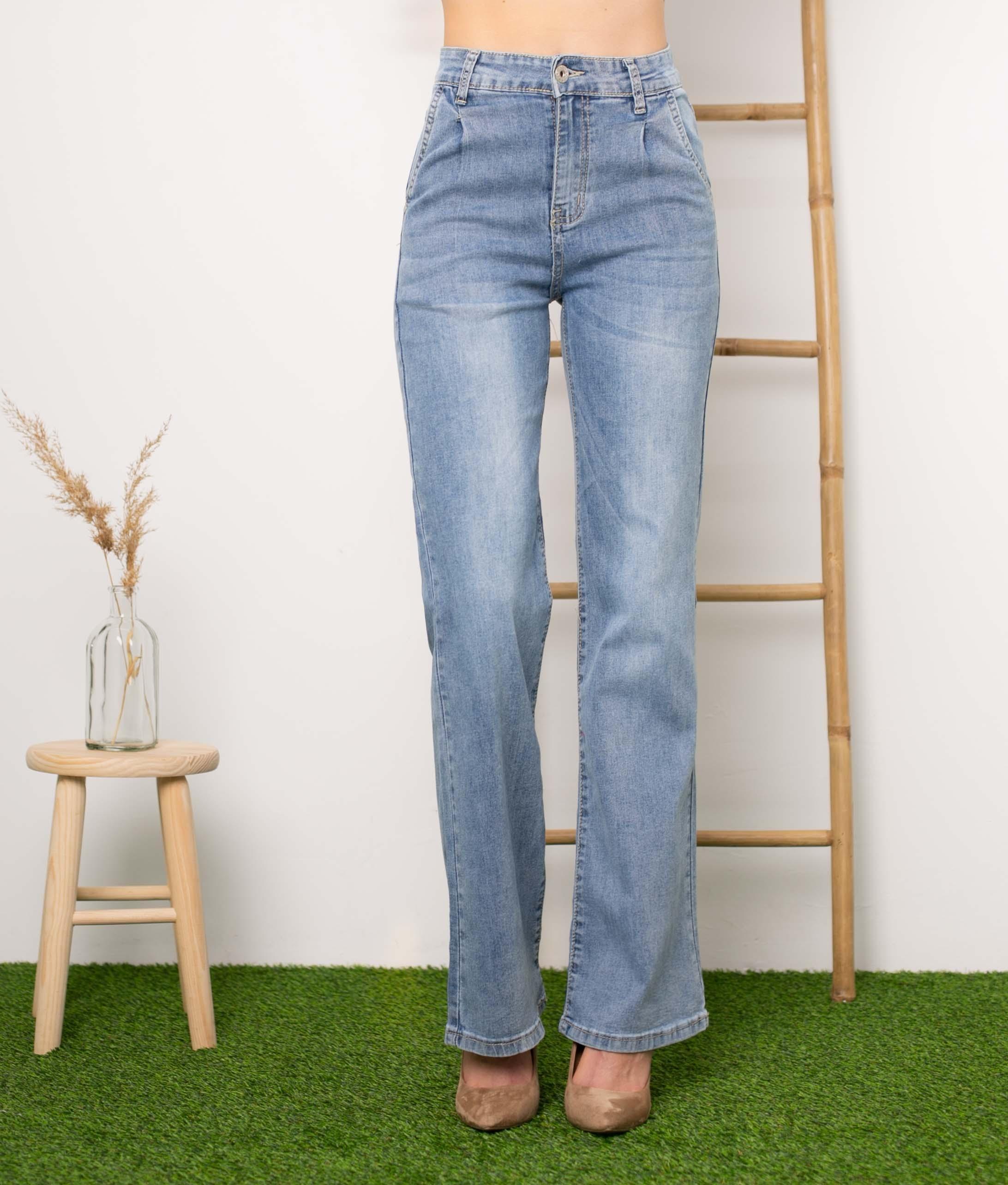 Pantaloni Hini - Denim