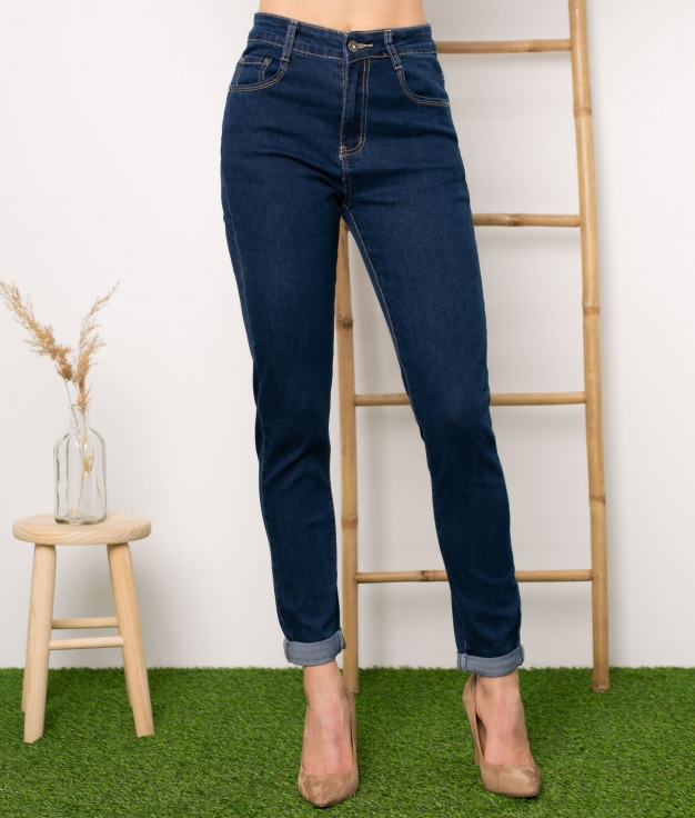 Pantaloni Carly - Denim Scuro