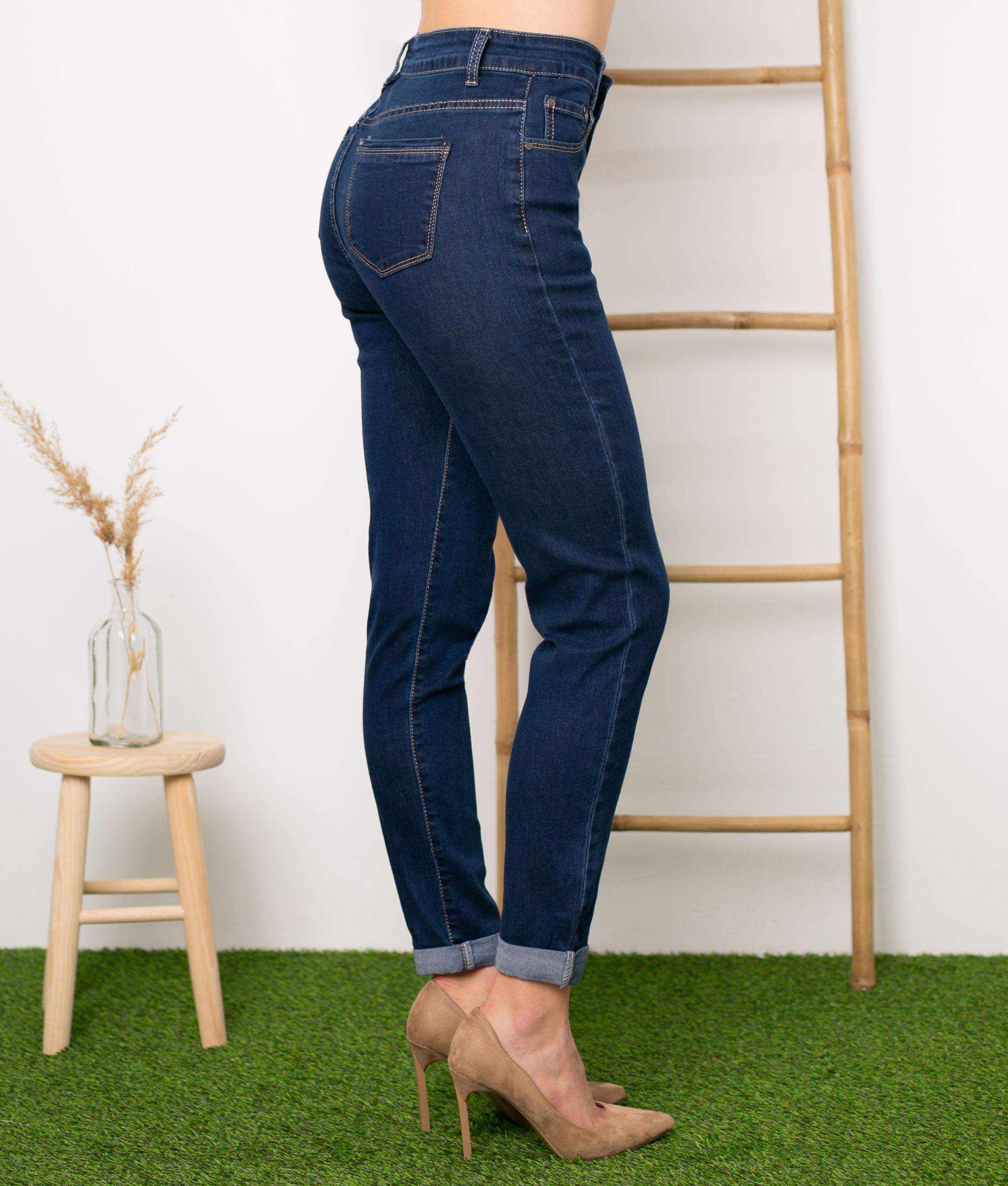 Pantalon Carly - Denim Foncé