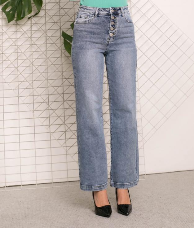 Trousers Yange - Denim