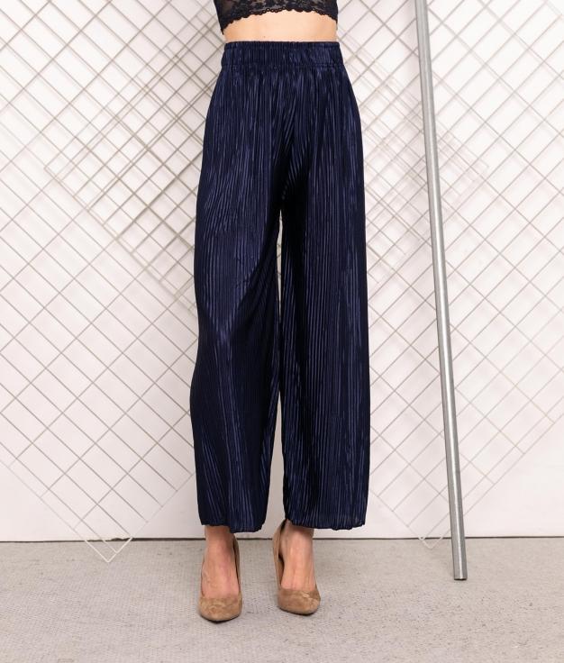 Pantalón Circinus - Azul