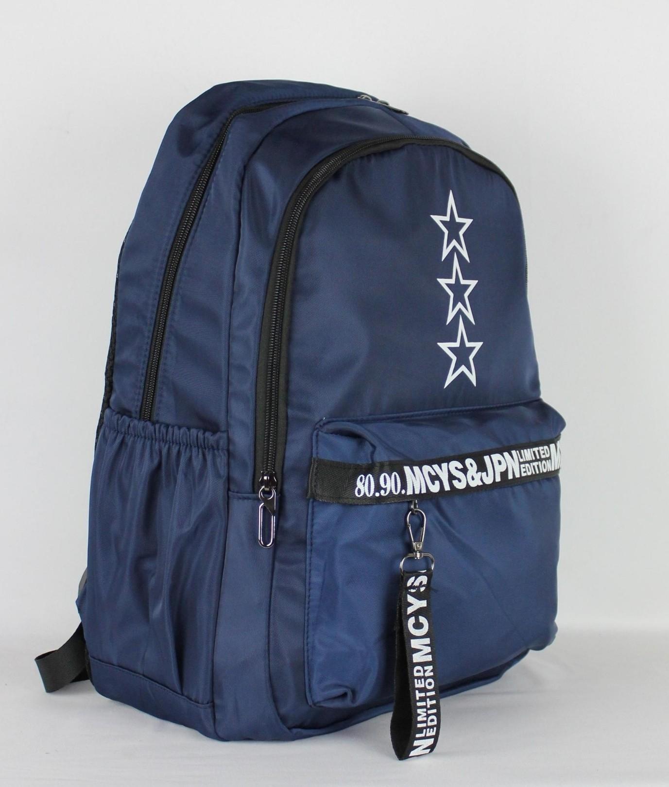 Backpack Japon - Navy Blue