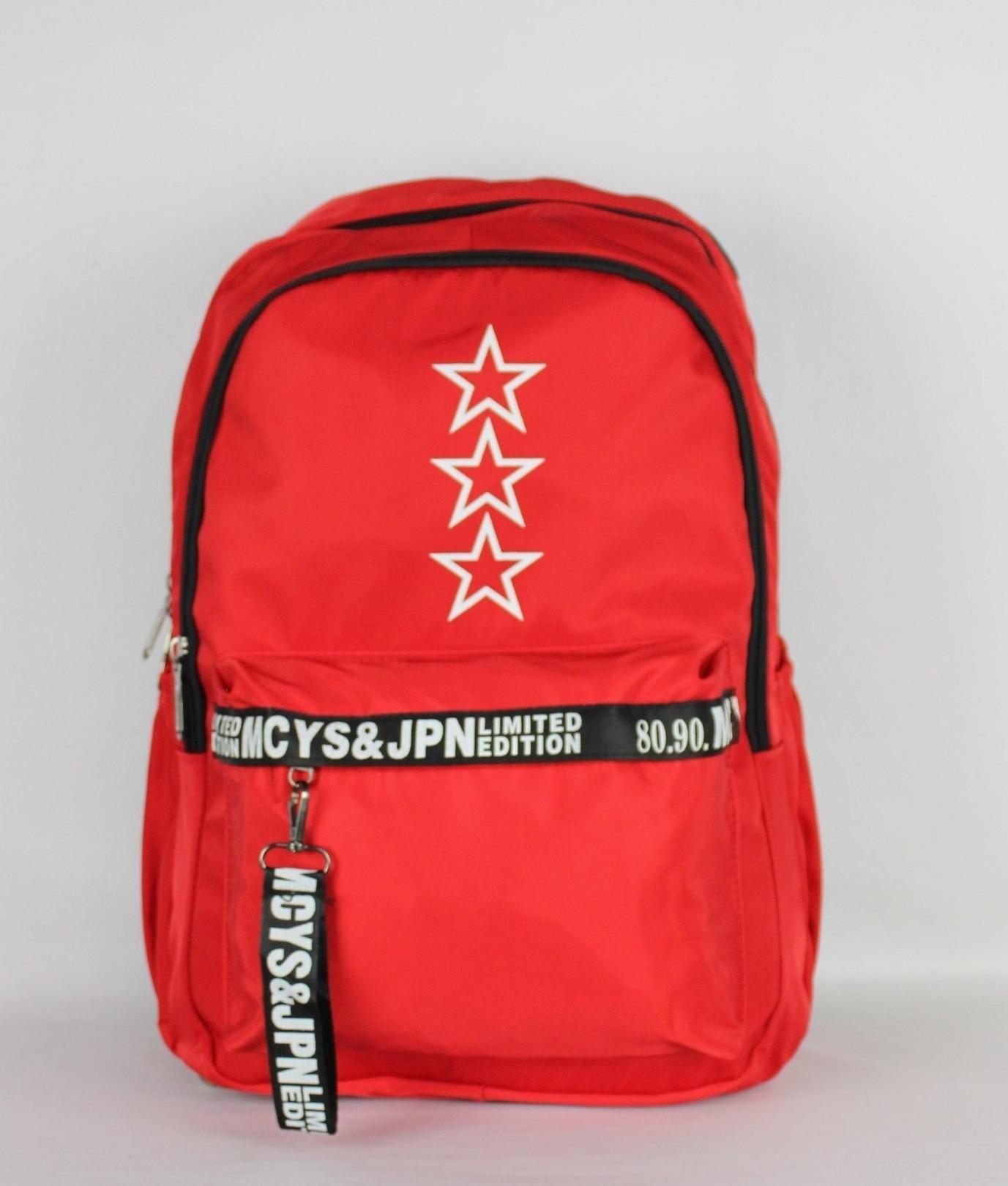 Backpack Japon - Red