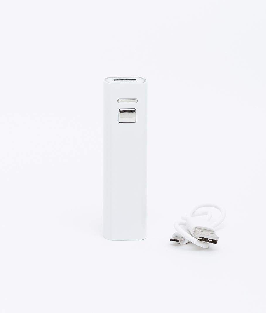 Luna external battery - White