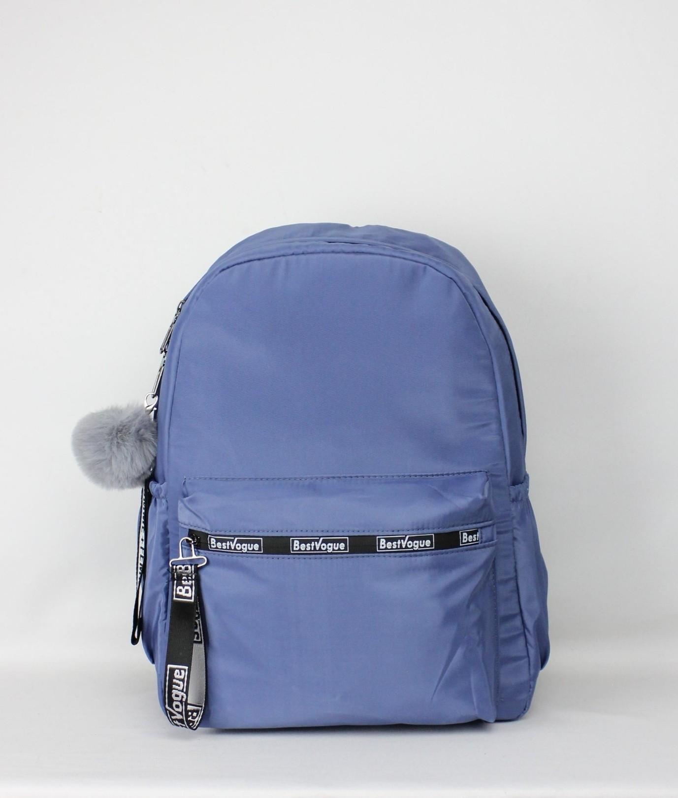 Backpack Vogue - Blue