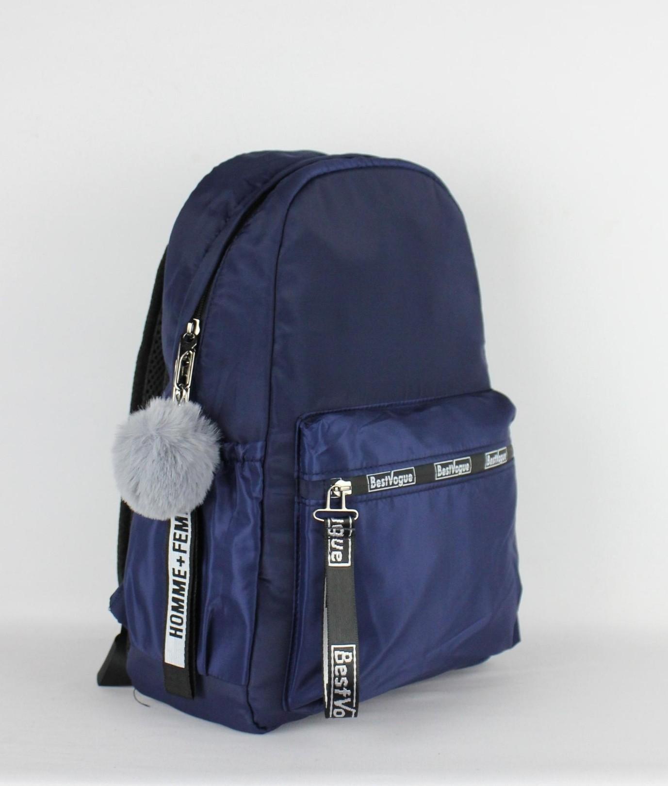 Backpack Vogue - Navy Blue