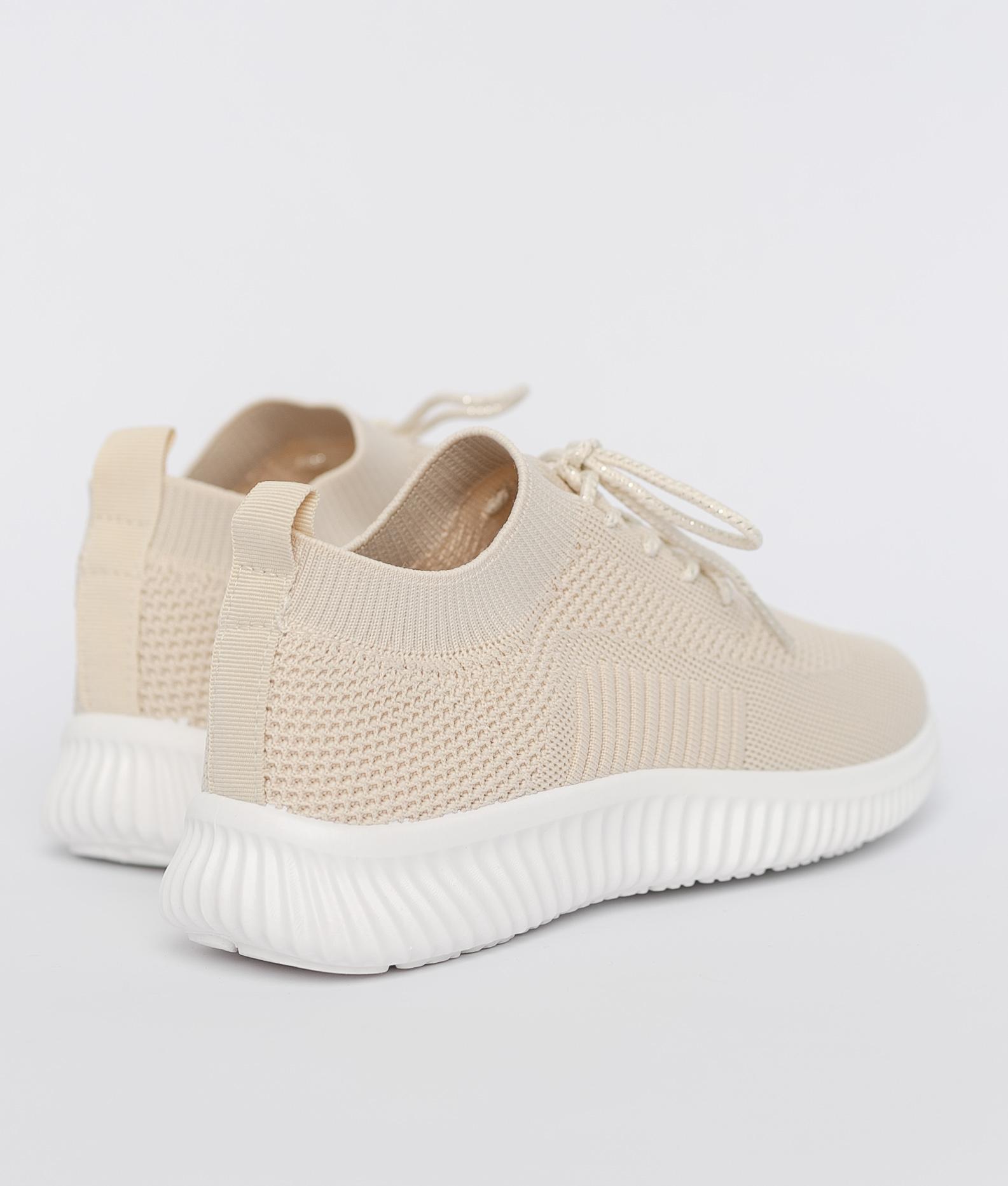 Sneakers Dama - Beige