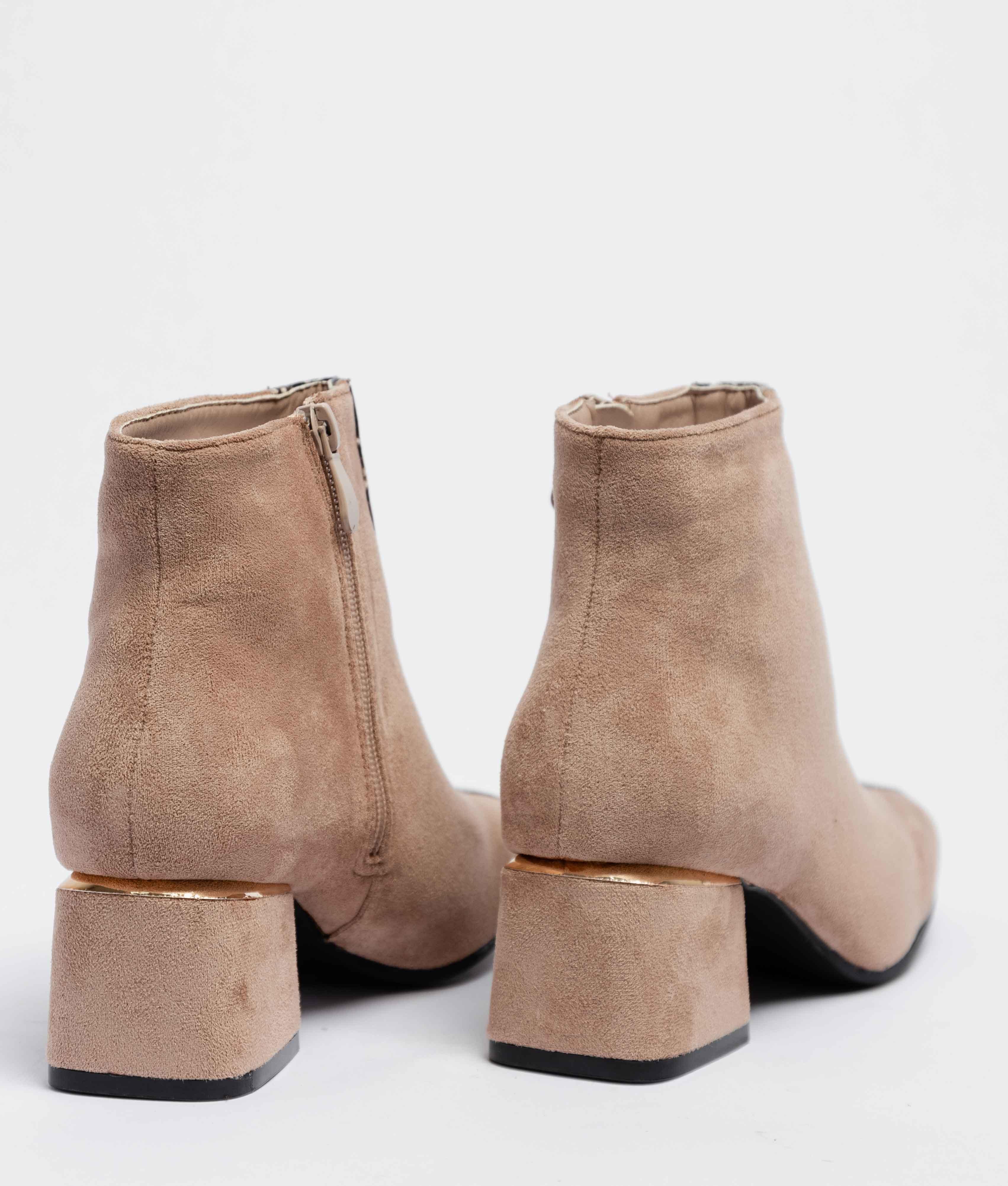 Low Boot Redia - Khaki