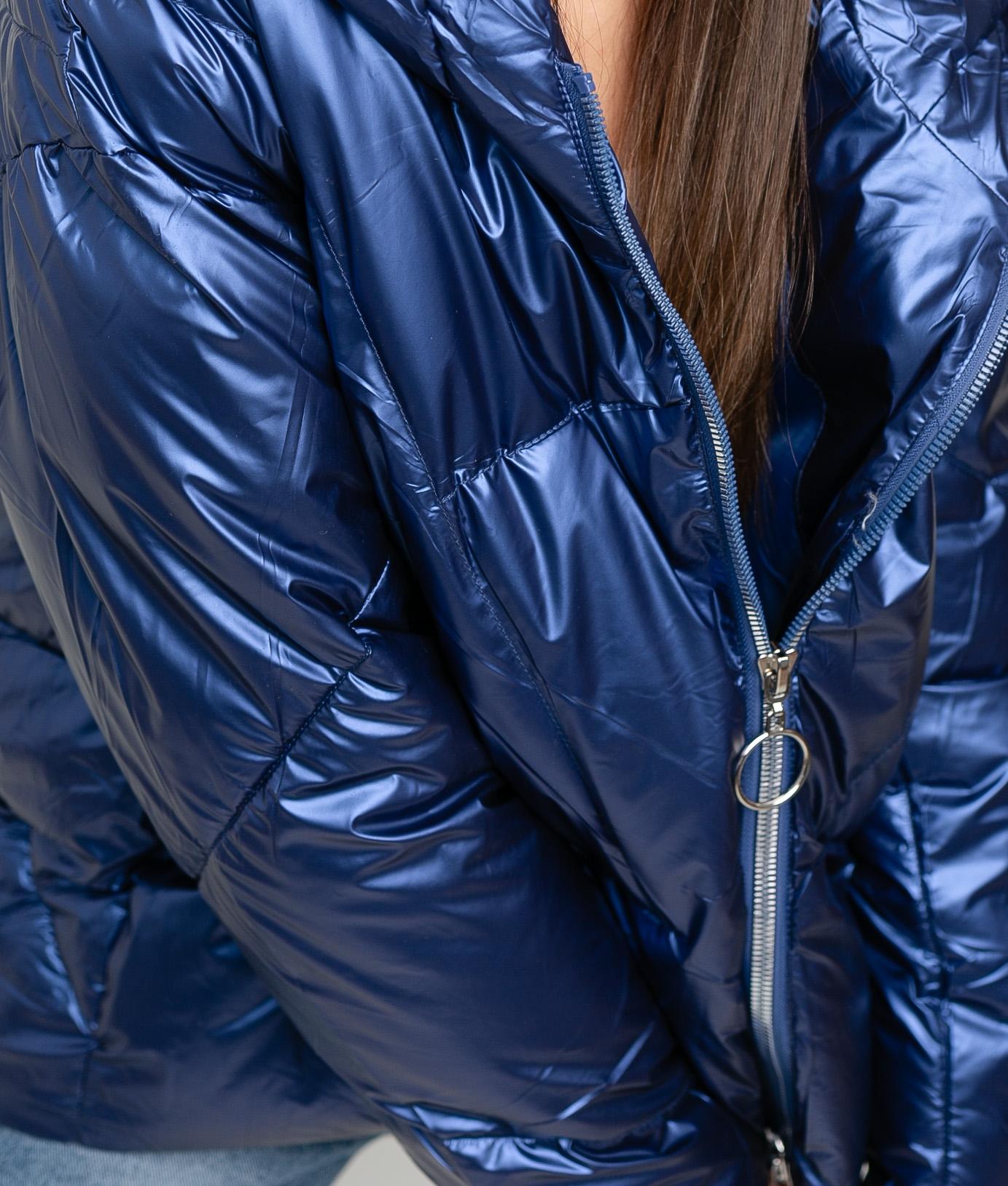 Blouson Imagor - Azul Electrico