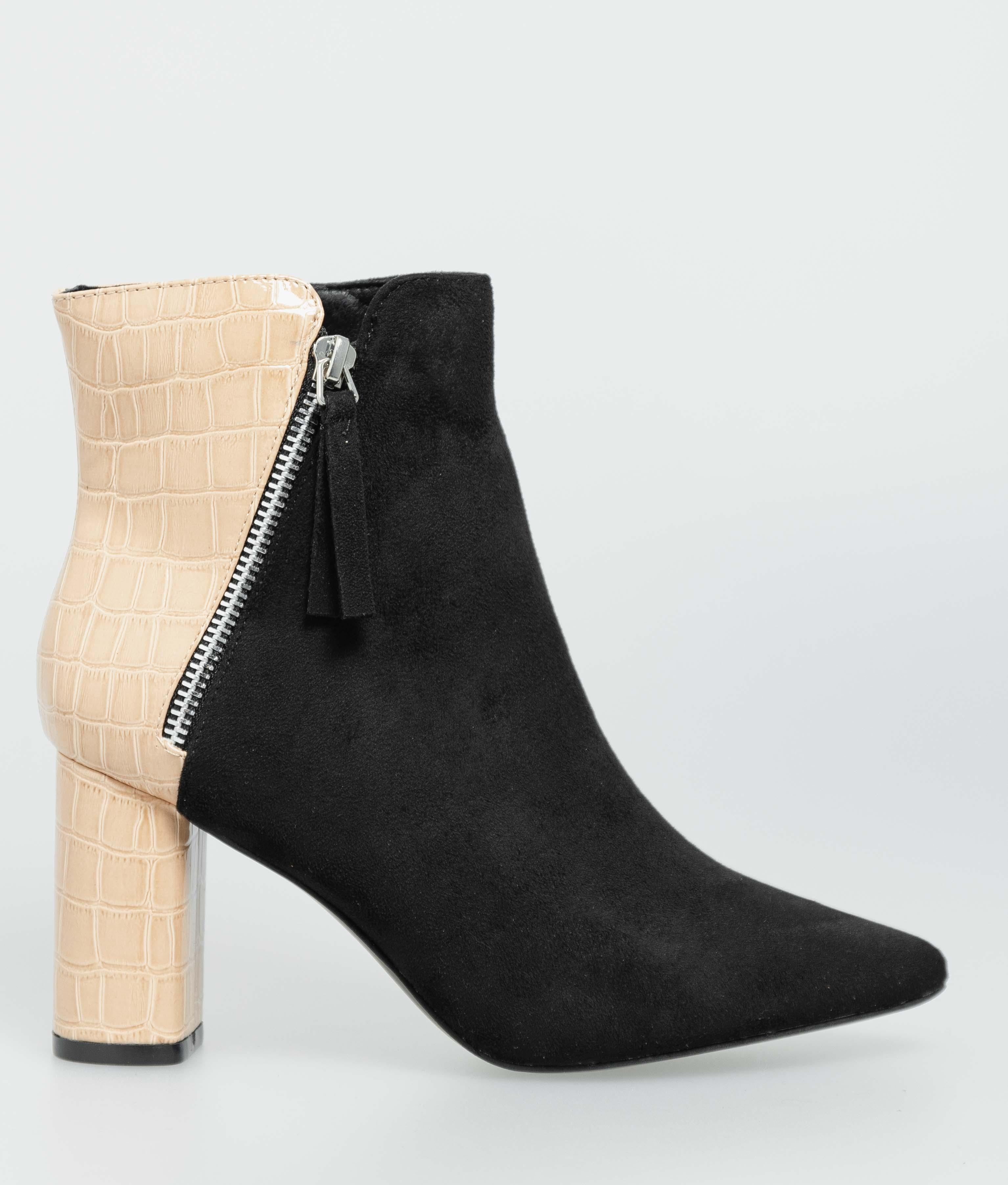 Low Boot Yera - Beige