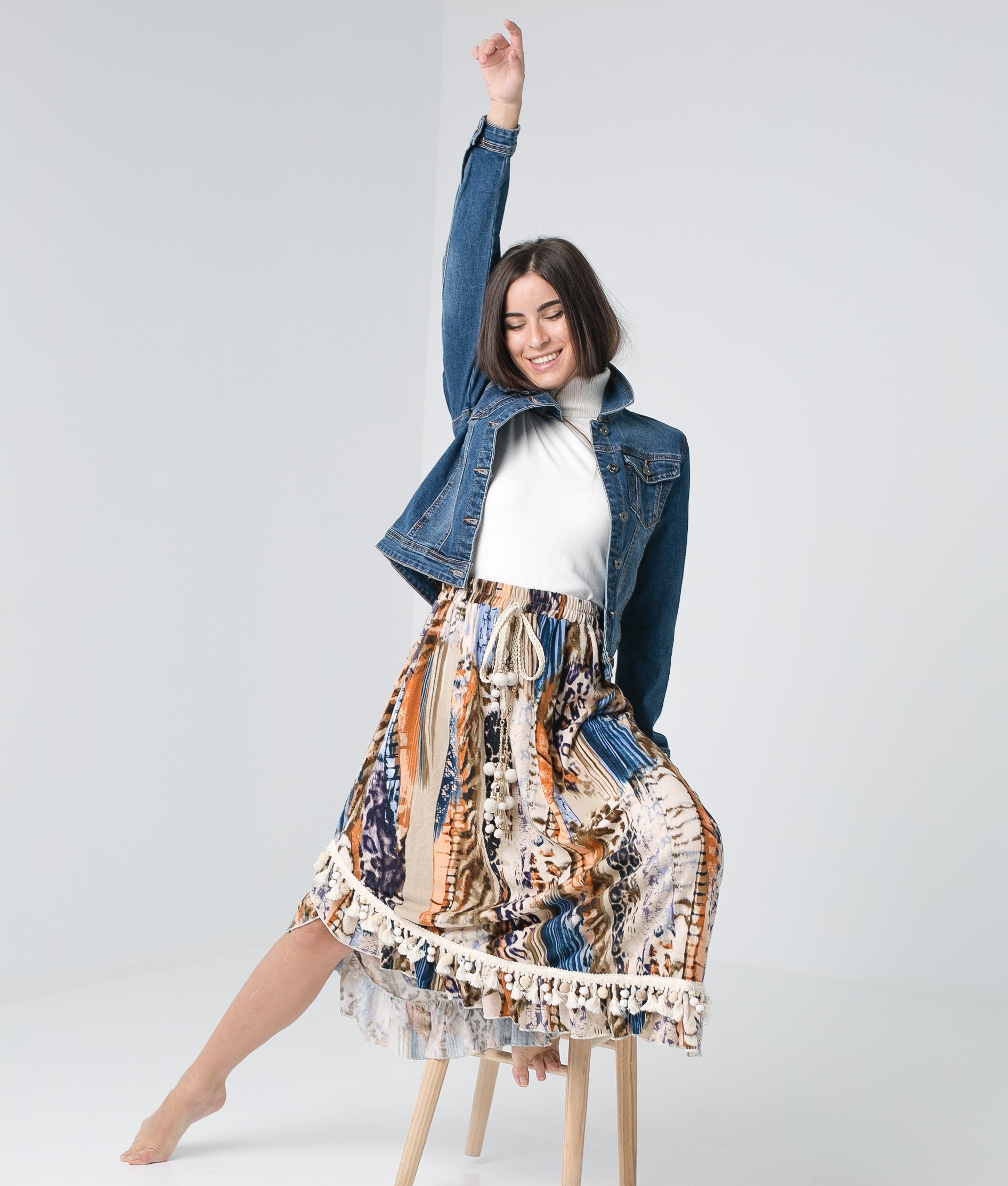 Skirt Disce - Multicolor
