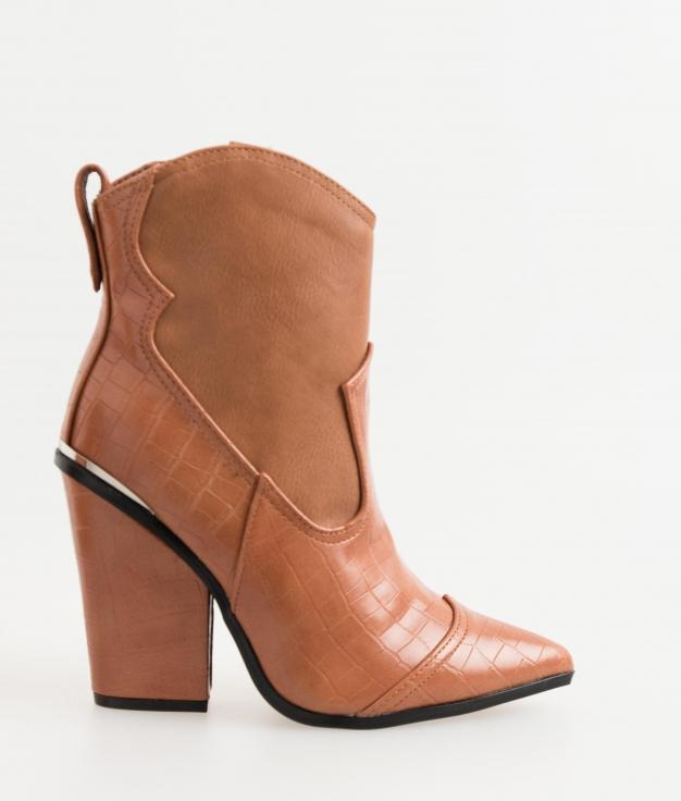 Low Boot Vilia - Camel