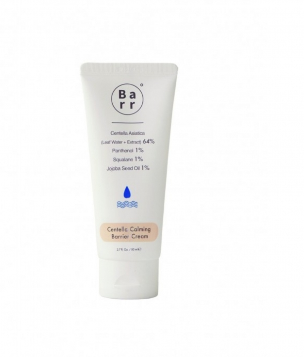 SOOTHING BARRIER CREAM