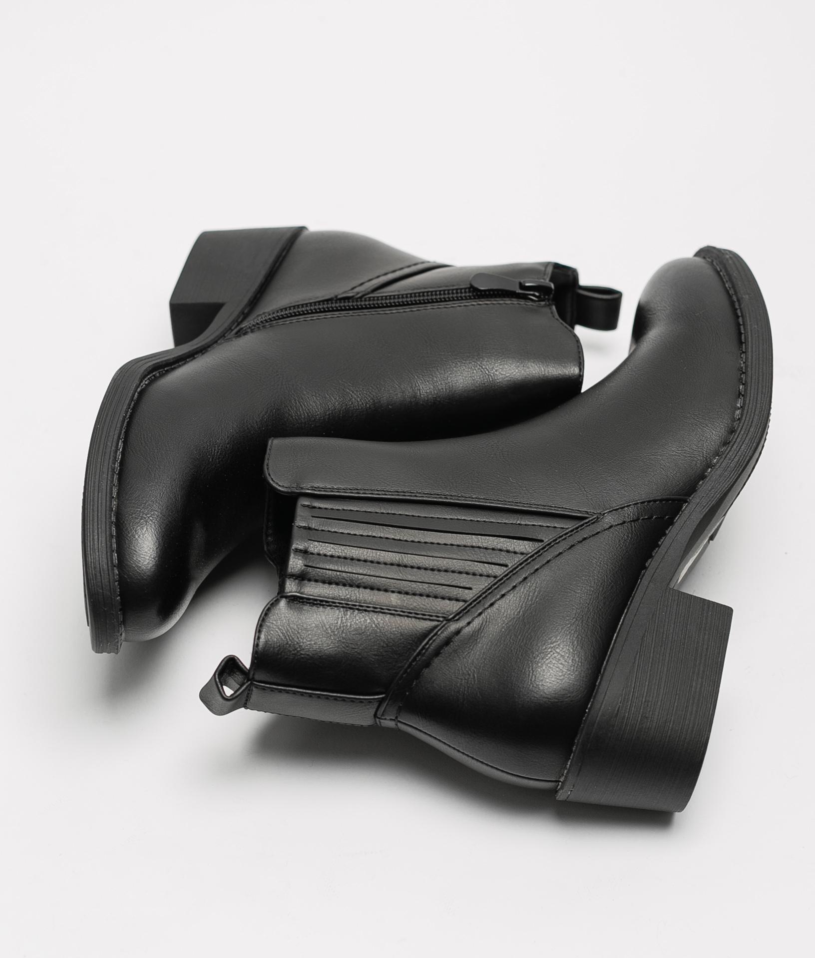 Low Boot Tilet - Black