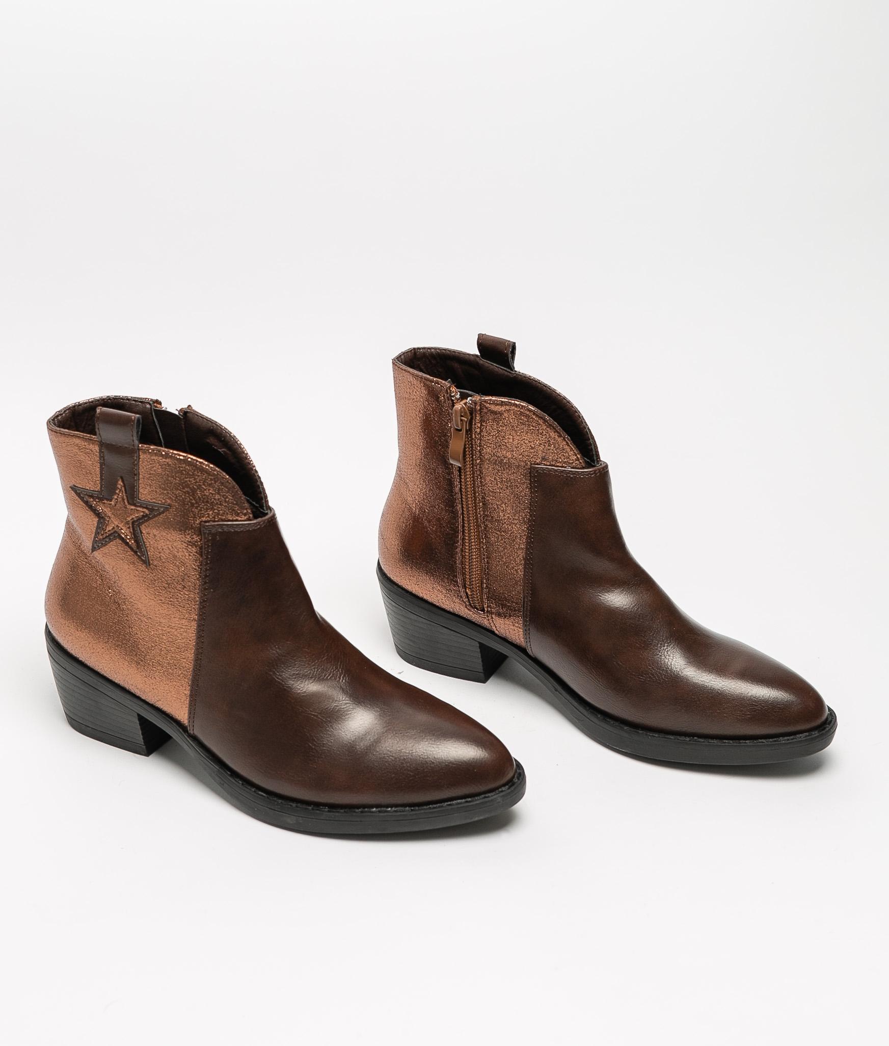 Low Boot Kunik - Brown