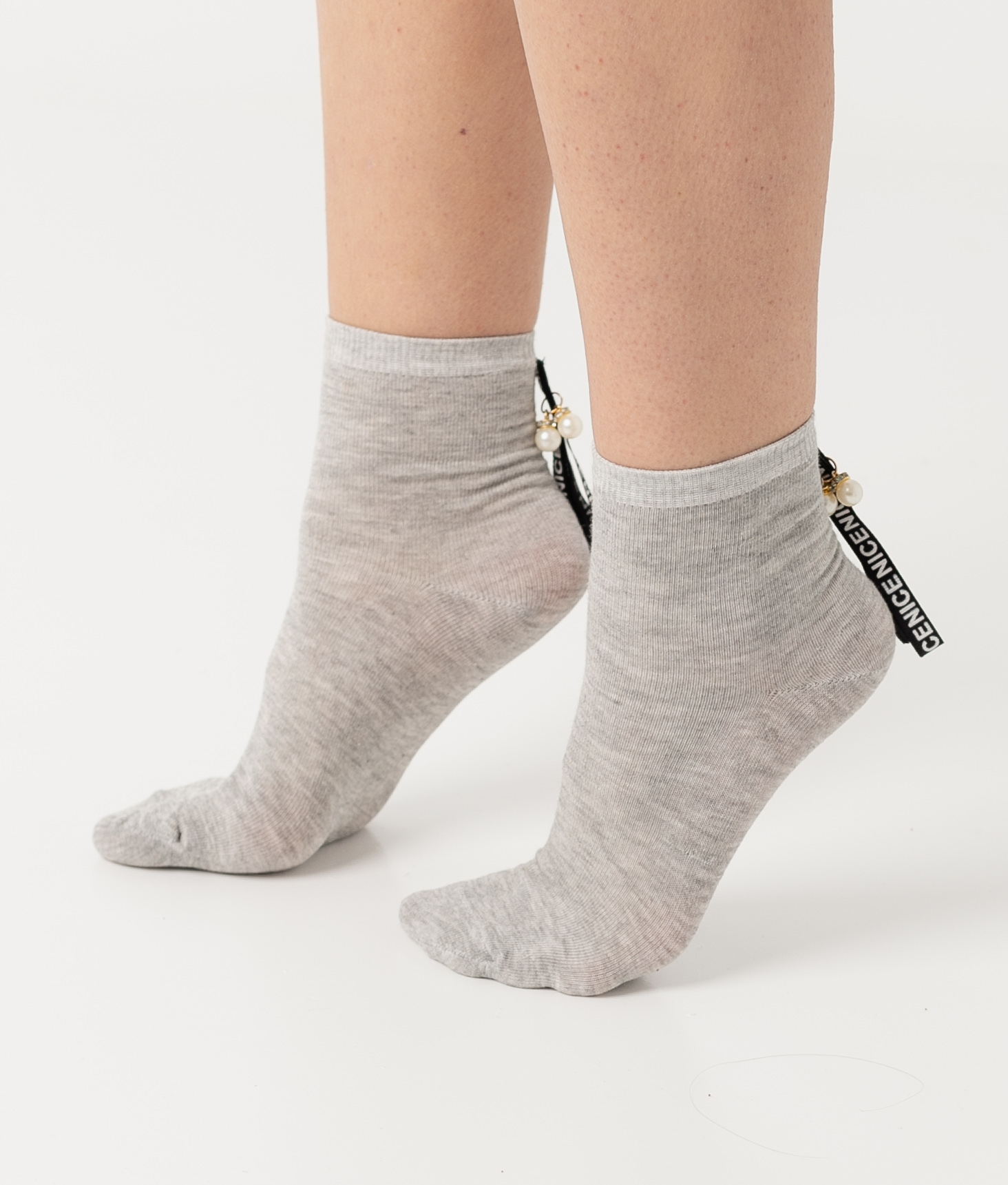 Sock Griler - Grey