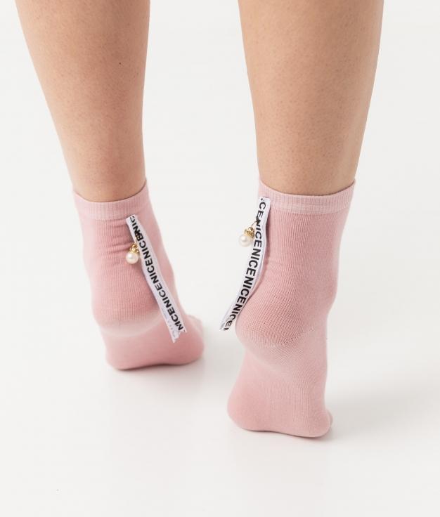 Sock Griler - Pink