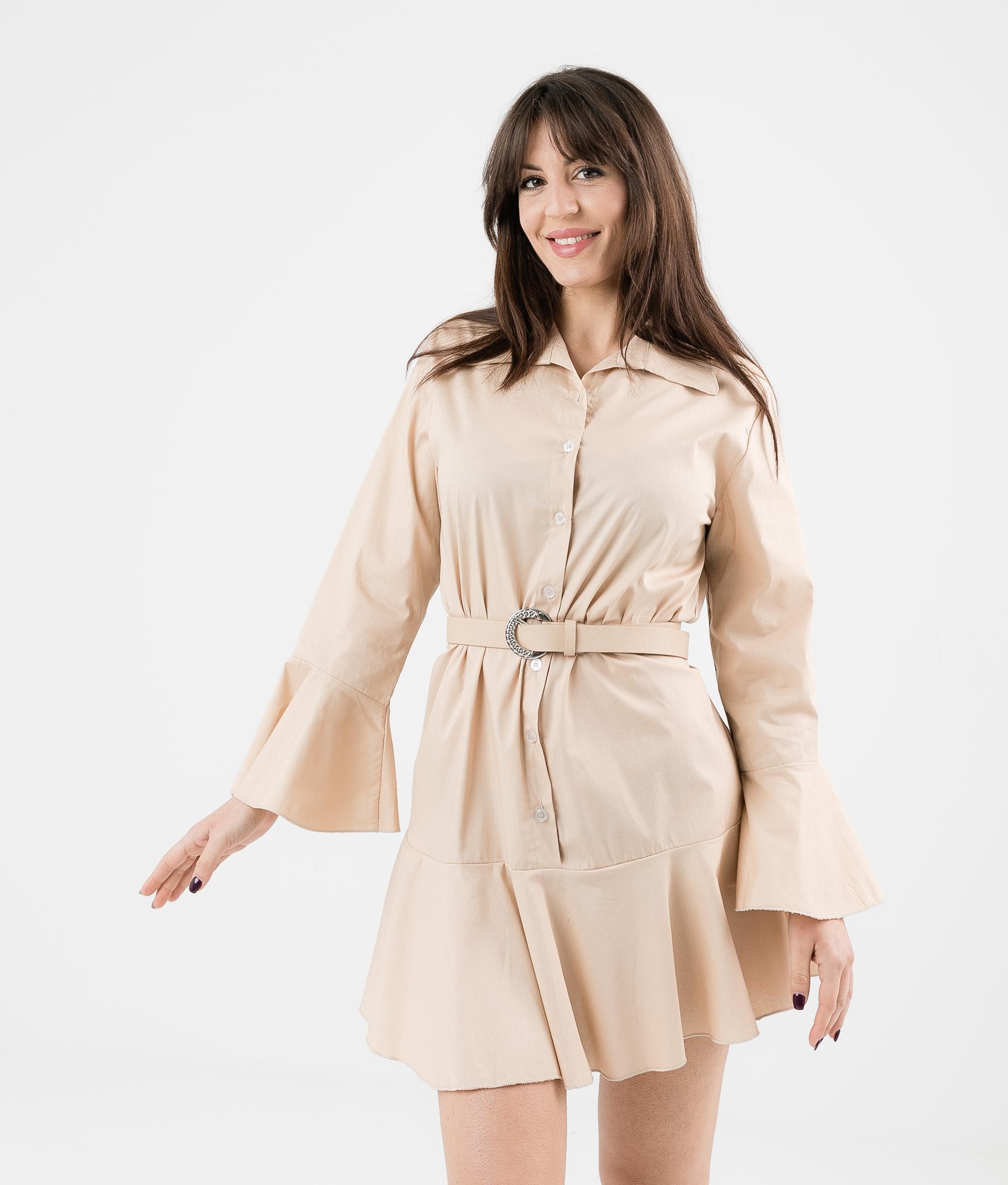 Vestido Cimes - Beige