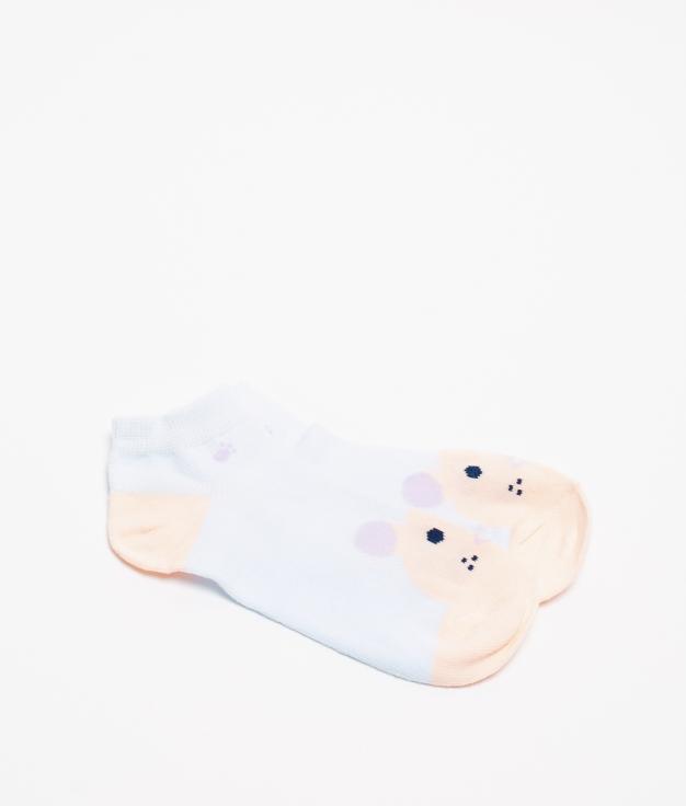 Sock Bridler - Blue