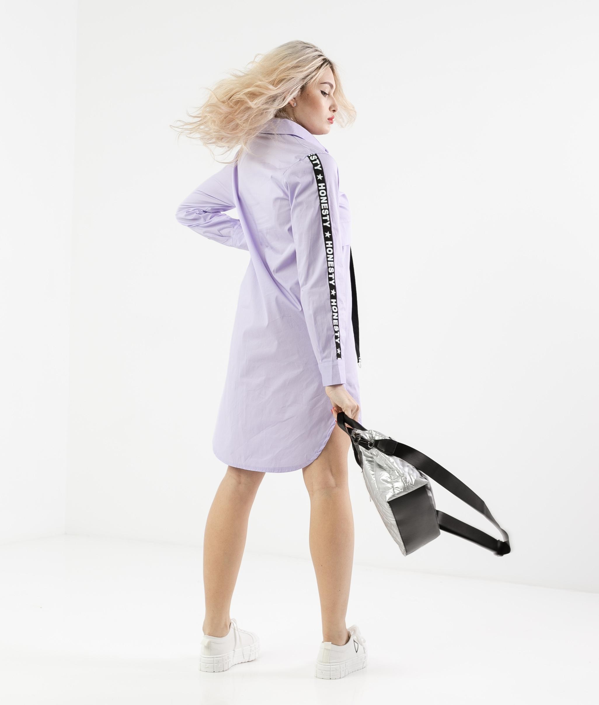 DRESS NESTY - PURPLE