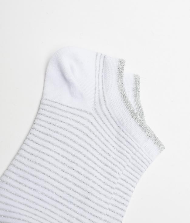 SOCK FRIXER - WHITE