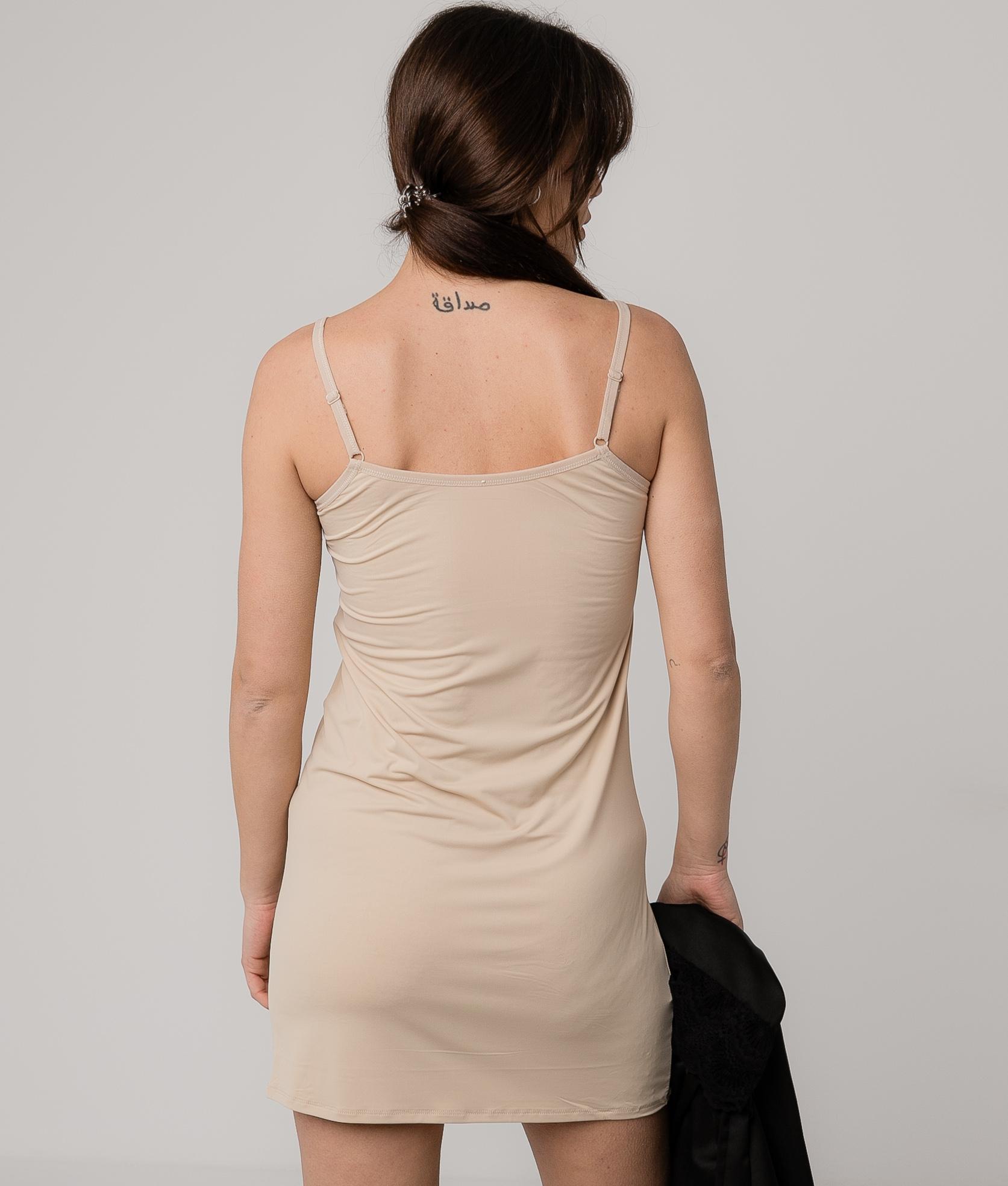 Vestido Yinker - Beige