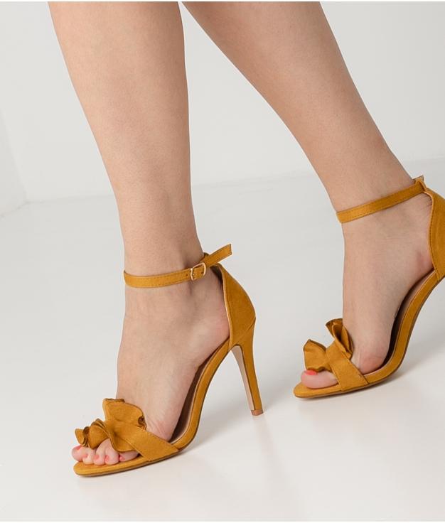 Sandalia de Tacón Triana - Amarelo
