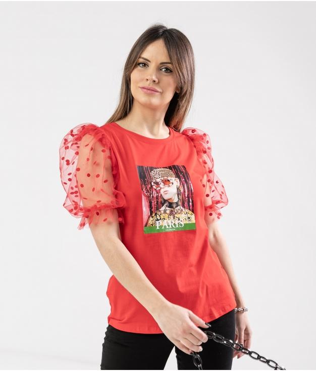 Camicia Freik - Rosso