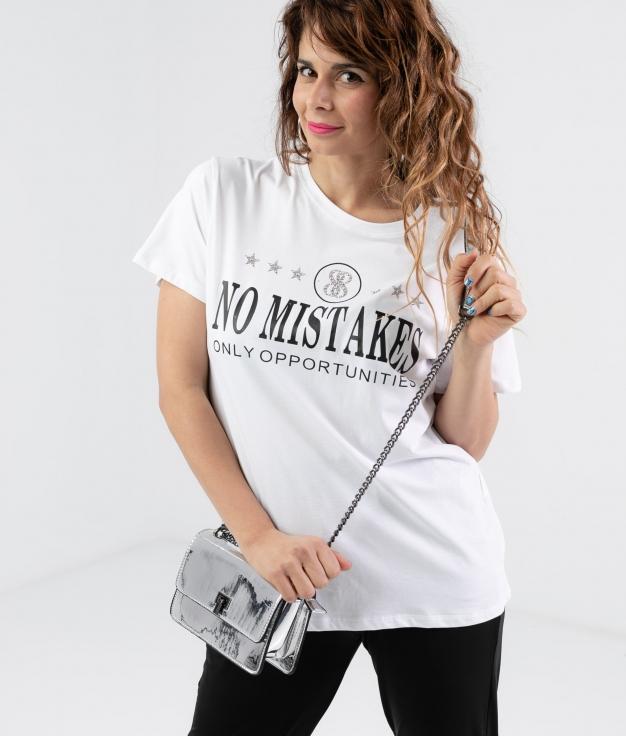 Camiseta Dinsol - Blanco