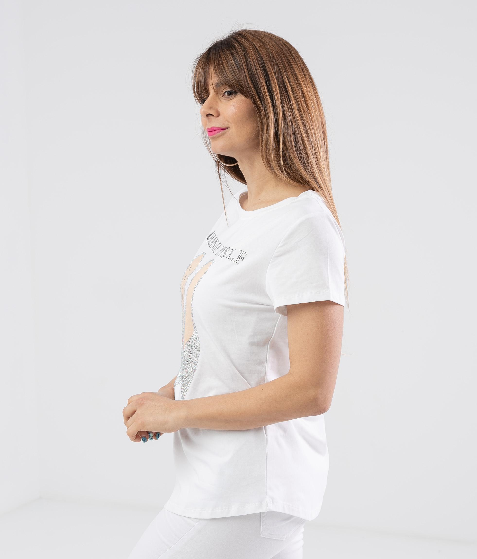 Brines Selin - White