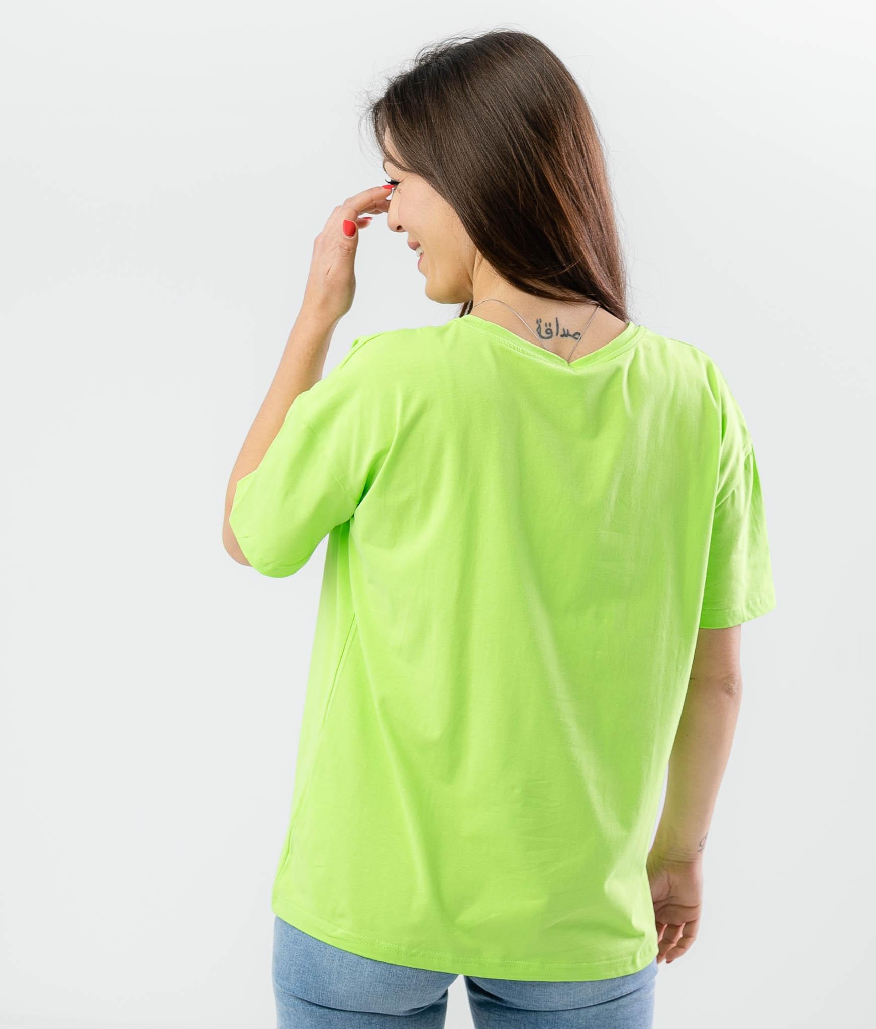 Camiseta Bademi - Verde