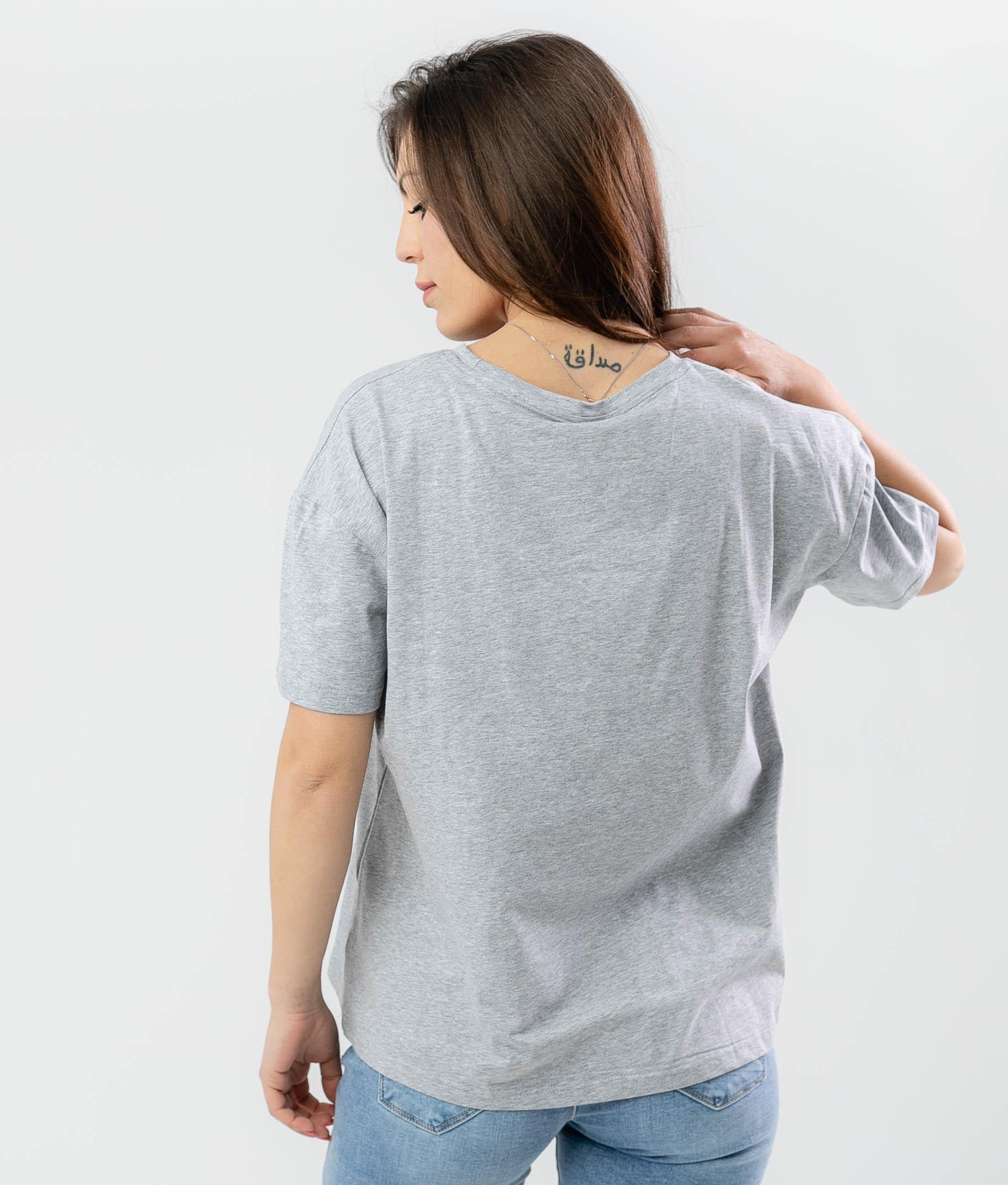 Camiseta Bademi - Gris