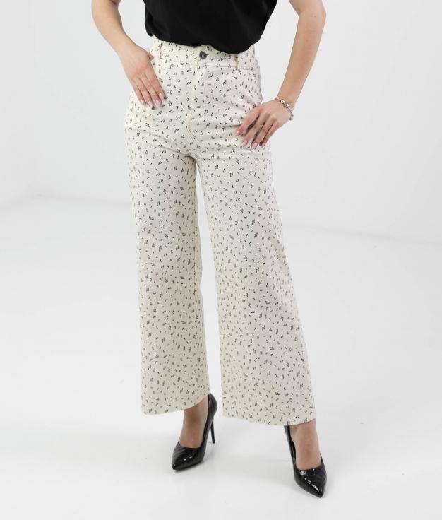 Pantalón Seleno - Bianco