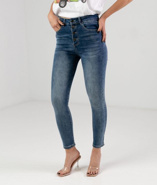 Trousers Notiel - Denim